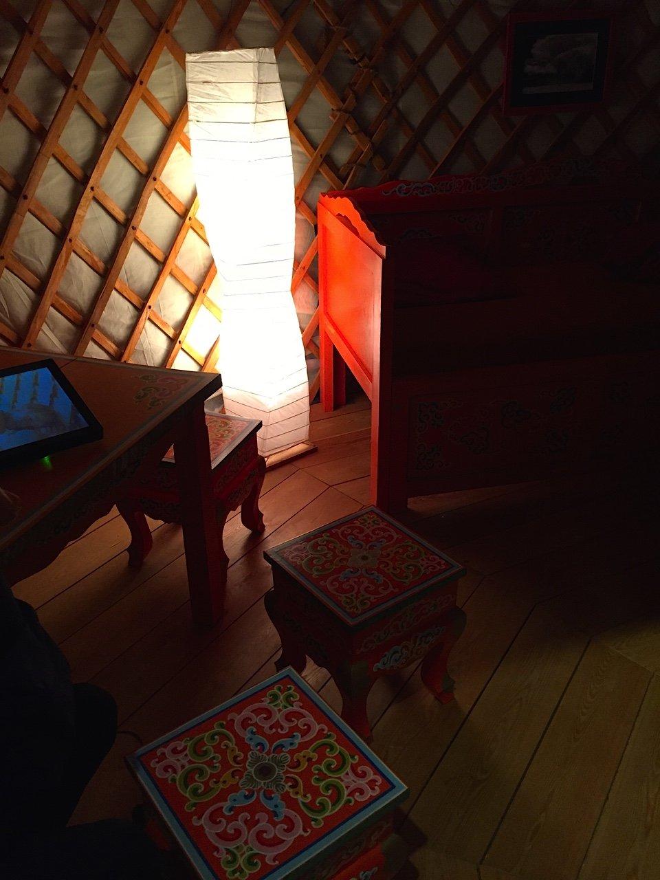 Musee de Homme Yurt 6040